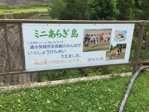 201668和歌山ランチツーリング_3722.jpg
