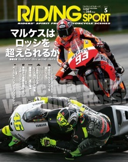 RS_364_cover.jpg