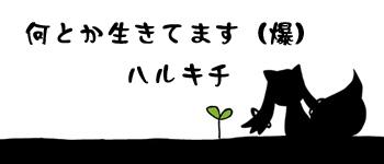 banner_etcのコピー.jpg