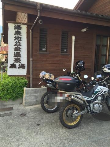 IMG_9928.jpg