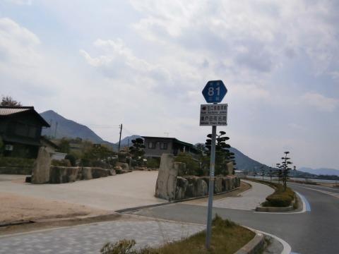 P4120091.jpg